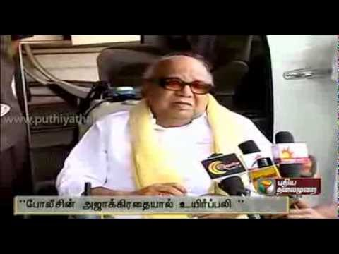 M.Karunanidhi says Carelessness of Police was reason for death of DMK member