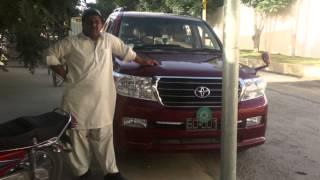 Pashto Shaista Tapay