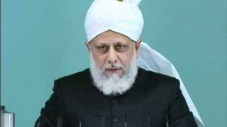 Friday Sermon: 17th December 2010 - Part 3 (Urdu)