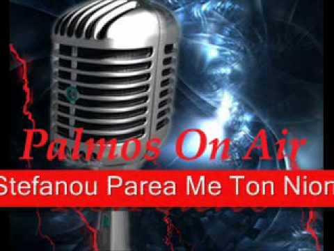 17-03-09 H Xristina Metaxa Ston Palmos On AIR 105.4 Fm