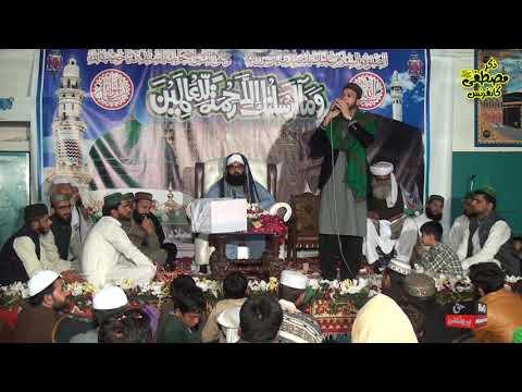 Super Hit - Saif Ul Malook By Sultan Ateeq Ur Rahman On Haq Production