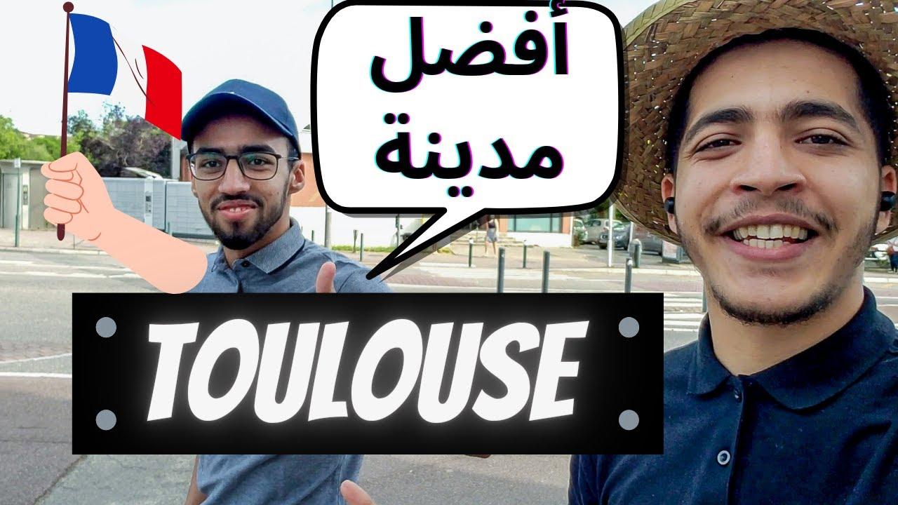 Download Vlog Toulouse - أحسن مدينة زرتها بفرنسا
