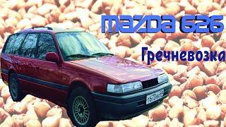 Обзор Mazda 626 GD 1992 года.  Идеальная гречневозка во время карантина!