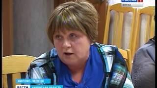 Кирово-Чепецкий Каринторф остался без защиты пожарных (ГТРК Вятка)