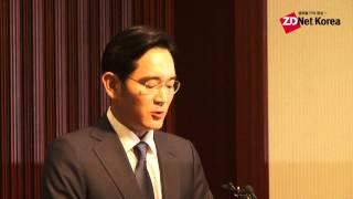 '메르스사태' 삼성 이재용 사과문 발표