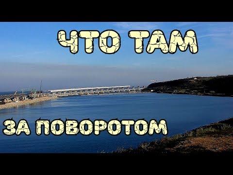 Крымский мост(октябрь 2018)