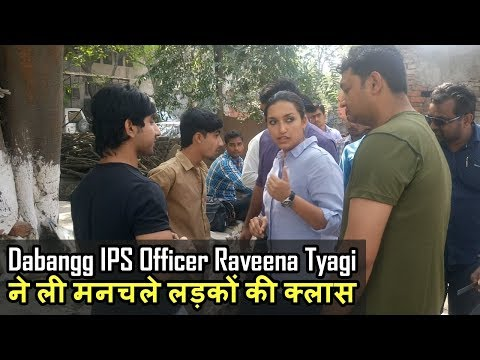 Dabangg Lady IPS Officer Raveena Tyagi Ne Lagayi Manchale Ladko Ki Class - Live Video