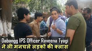 Dabangg Lady IPS Officer Raveena Tyagi Ne Lagayi Manchale Ladko Ki Class - Live Video