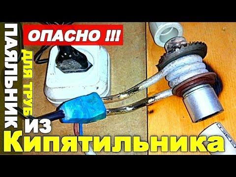 Видео Сетка рабица цена в саяногорске