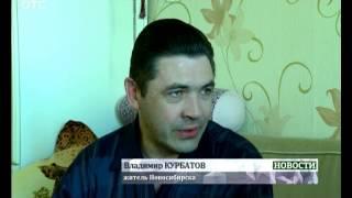Новосибирские школьники обменяли на 20 рублей орден Славы III степени(, 2015-02-06T06:49:55.000Z)