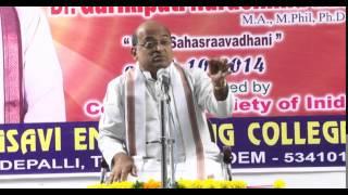 Garikipati Narasimha Rao talk on Computer Yugam lo Adhyatmikata Part 1