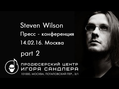 Steven Wilson Press - conference of Moscow(14.02.2016) Part 2
