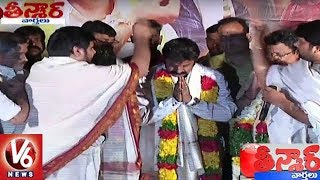 Brahmin Priests Felicitated Nandamuri Balakrishna | Jai Simha Movie | Teenmaar News | V6 News