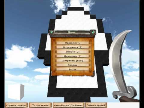 Видео-урок копатель онлайн Фигура-Крик