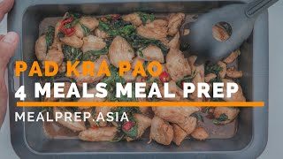 Healthy Spicy Thai Basil Chicken (Pad Kra Pao) Meal Prep
