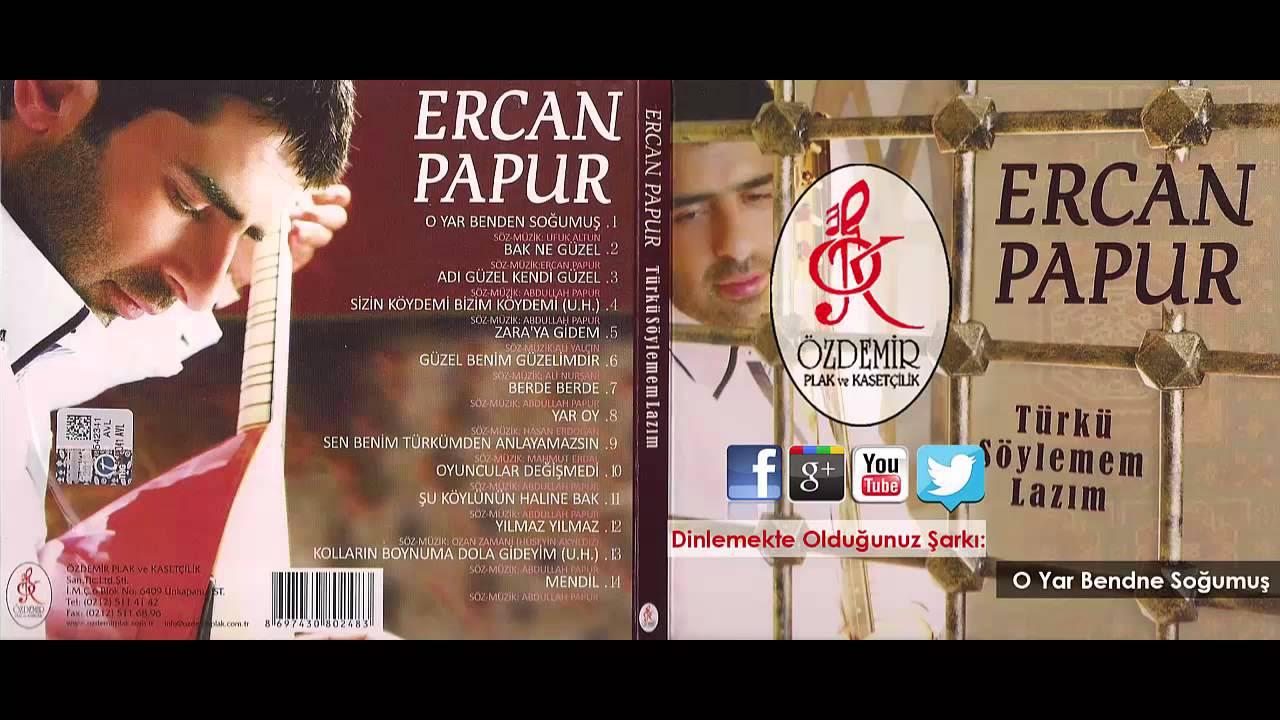 Abdullah Papur - Gardiyan - [ Official Music © ŞAH PLAK ]