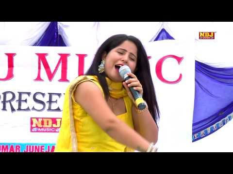 Preeti Choudhary New Ragni 2016 _ Bina Ijazat Badya Mahal Me _ Stage Dance  _ NDJ Music