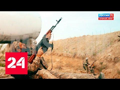 Нагорный Карабах: видеорепортаж с линии фронта - Россия 24