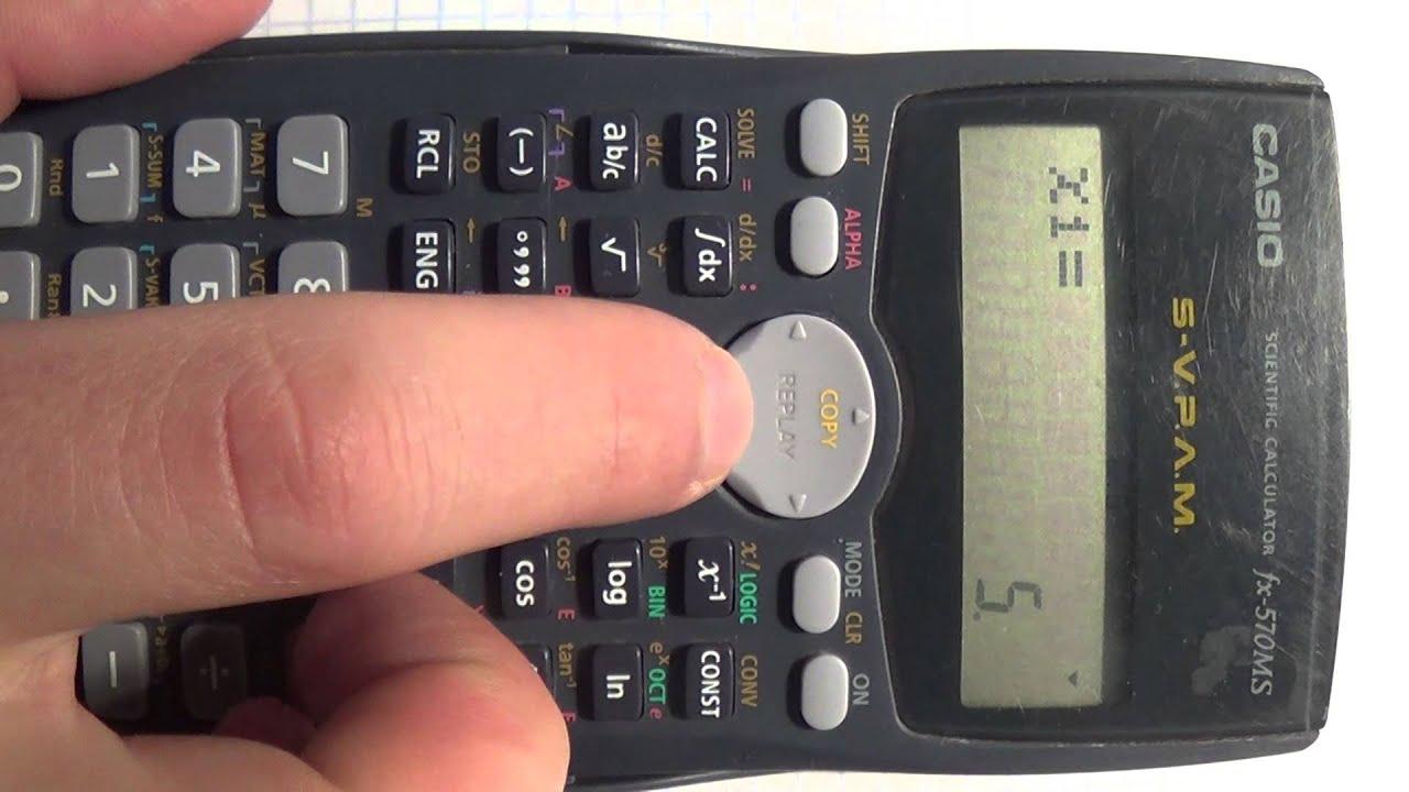 Resolución de ecuación de tercer grado por calculadora