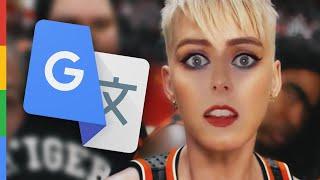 SWISH SWISH ???? Katy Perry ft. Nicki Minaj (Google Übersetzt) PARODIE