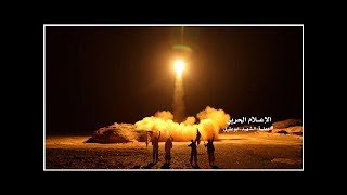 """News Iran says Saudi Arabia will """"suffer more"""" over Yemen as Kushner visits the kingdom"""