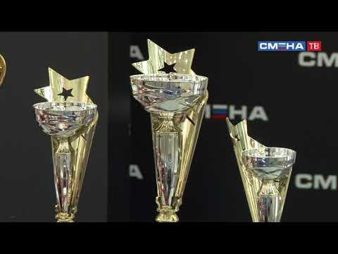 Финал Всероссийских соревнований машин на водородных двигателях InEnergy JSC в ВДЦ «Смена»