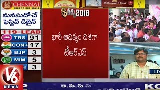 Siddipet TRS Candidate Harish Rao Lead With 50,000 Votes | TS Assembly Results | V6 News