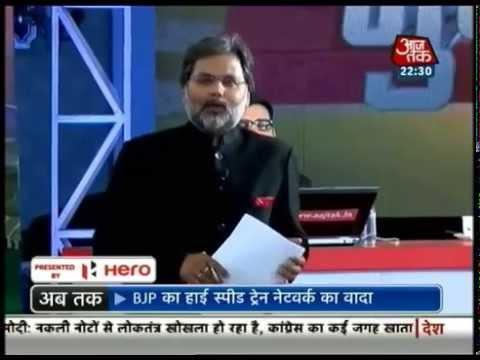 "Superhit Muqabala Congress vs Bharatiya Janata Party Part 1 ""Jaiveer Shergill"""