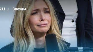 Шок! - 37-летняя Вера Брежнева стала ПОСМЕШИЩЕМ!
