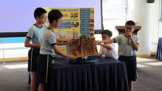胡素貞博士紀念學校 - 小學組亞軍 - 「綠色科技創意大賽2019」