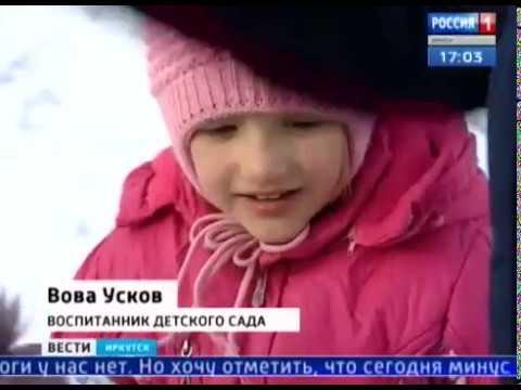 Выпуск «Вести-Иркутск» 12.11.2019 (17:00)