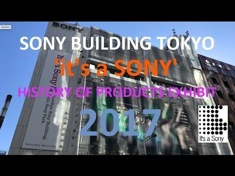 ソニービル  Sony Building - Ginza - Tokyo - Sony History Exhibition 2017 Walkthrough, Sony Park