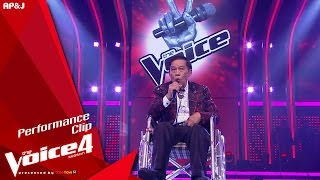 The Voice Thailand - โชว์ Hall of Fame- เมดเลย์ชาย เมืองสิงห์ - 6 Dec 2015