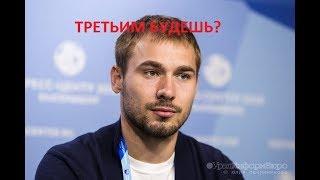 Шипулин становится третьим депутатом-биатлонистом