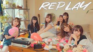 「REPLAY」 作曲:SHiNTA 作詞:佐々木 雅之 2019年5月3日(金・祝)に開催したなんばHatchでの単独公演の表題曲! 2019年9月3日にベストアルバム『REPL...