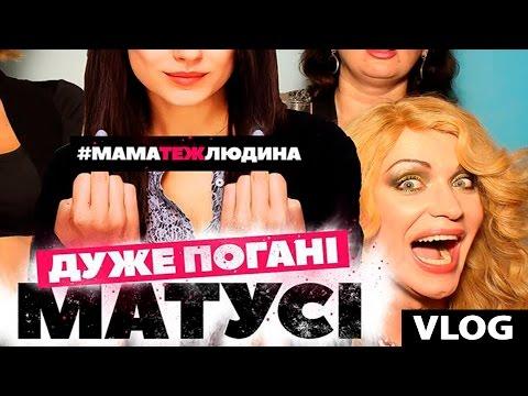Фильм Очень плохие мамочки 2016 смотреть онлайн бесплатно