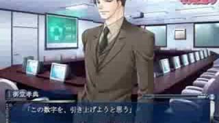 【BLM@D】鬼畜眼鏡「魅惑のツンデレ御堂」(ちょっと修正版)