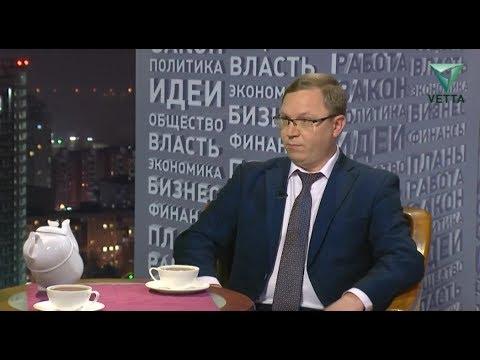 Сергей Мехоношин, начальник отдела работы с налогоплательщиками УФНС России по Перскому краю