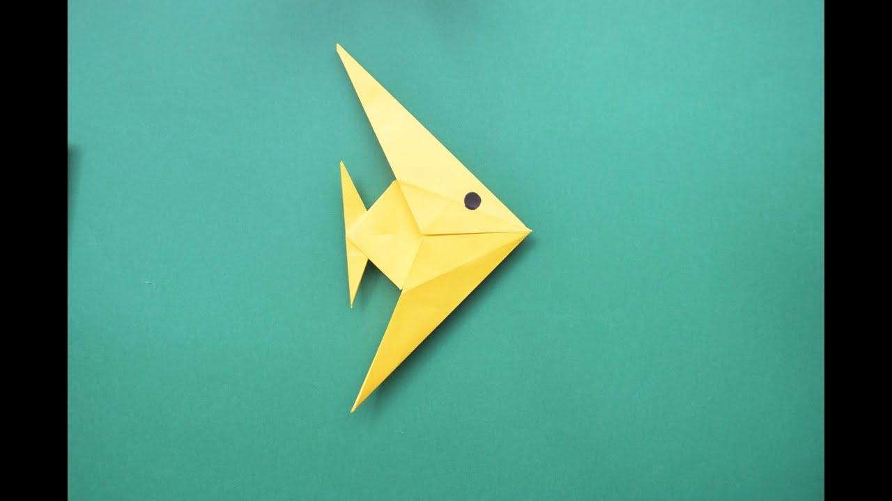 Mo hacer un pez de papel origami youtube for Como hacer un lago para peces