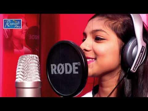 Rupali Gupta का सुपरहिट लोकगीत  !!  Saiya Milal Baklol  !! Singer :- Rupali Gupta