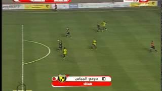 Wadi Degla FC vs Ismaily SC 1:0