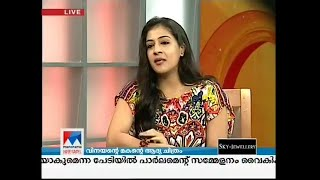 History of Joy movie actress Shivakami talking about her first movie experience