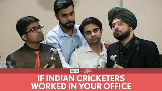 FilterCopy | If Indian Cricketers Worked In Your Office | Ft. Akash Deep Arora and Yash Purohit