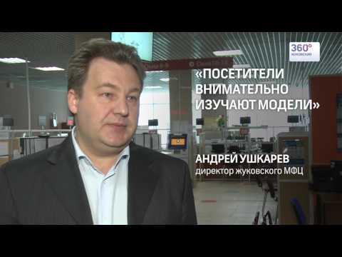 Житель Жуковского создает модели танков Второй Мировой
