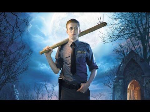 Мистическая комедия Парень с нашего кладбища на 31 канале.