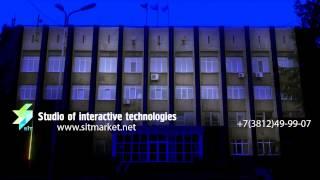 видео Праздничное световое оформление