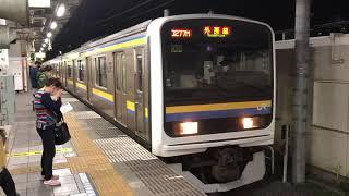 209系2100番台マリC406編成+マリC404編成蘇我発車
