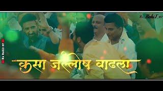 Naad Ninaadala Re Morya Status    Morya WhatsApp Status    Naad Ninaadala re Marathi Lyrics Status