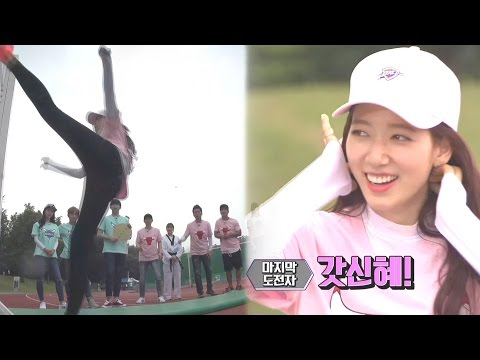 Park Shin Hye, queen of kicking target! 《Running Man》런닝맨 EP436