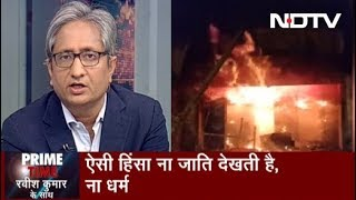 Prime Time With Ravish Kumar, Feb 25, 2020 | Violence In Delhi Rages On, Death Toll Mounts To 13